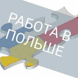 ЕЛЕКТРИК-МЕХАНІК-обслуговування продукційних машин