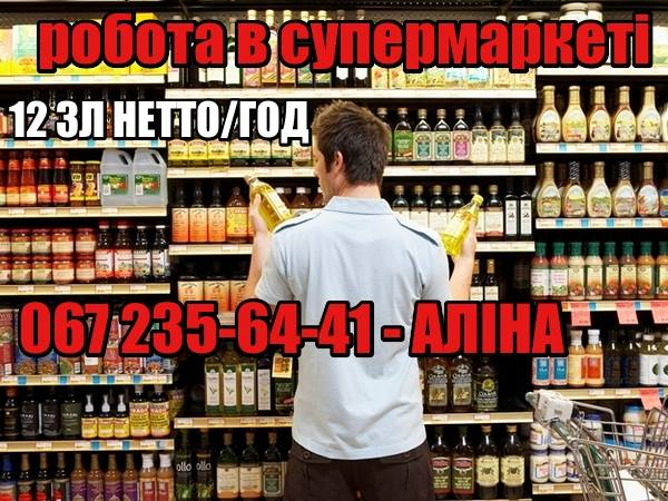 Касир в популярний супермаркет, чол, жін, пари