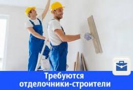Бесплатная вакансия!!! Специалисты на стройку!!