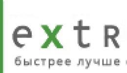 Создание сайтов от Экстрит