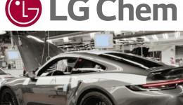 Стикеровщик на завод батареек LG Chem/без опыта