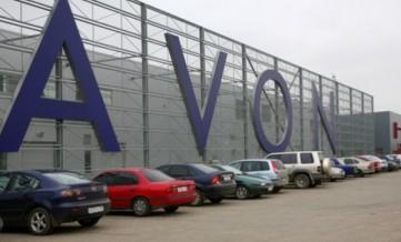 Упаковщики косметики AVON/Ставка 12.62 zl/Склад