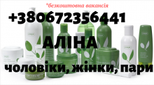 Упаковщик косметики ZIAJA, без опыта, 12.9зл