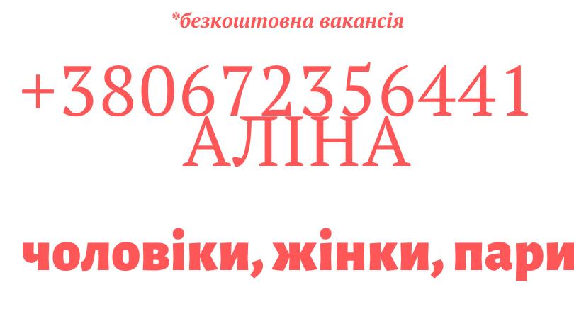 TPV, работа на 3200 zł/мес на завод телевизоров