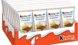 Упаковщик конфет  KINDER/без опыта/Польша/жилье
