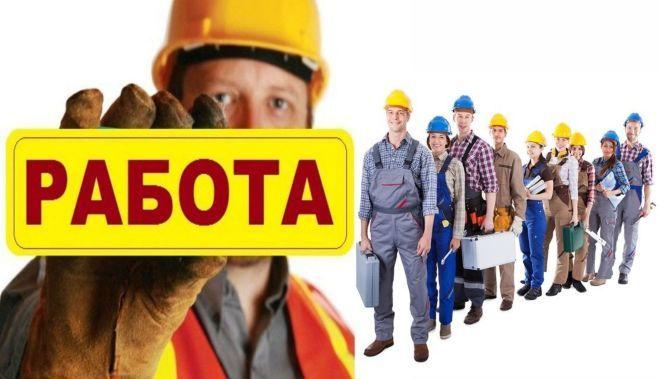 Разнорабочие на дорожные работы и производство