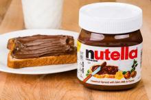 Упаковка шоколадної пасти NUTELLA