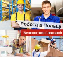 Работник на фабрику по производству мороженого