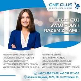 Wydanie/wymiana karty pobytu dla cudzoziemców we W