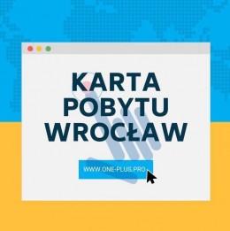 Ускорение процесса по карте побыта во Вроцлаве за