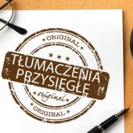 Присяжный перевод за 1 день Вроцлав / Tłumacz przy
