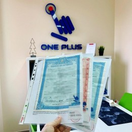 Сертификат Agencji Pracy / Агенции Праци для фирм