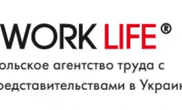 Упаковщик худи ZARA/25000-30000 на руки/Работа для