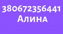 Слесарь на мебельную фабрику(без опыта)/Ставка 12.
