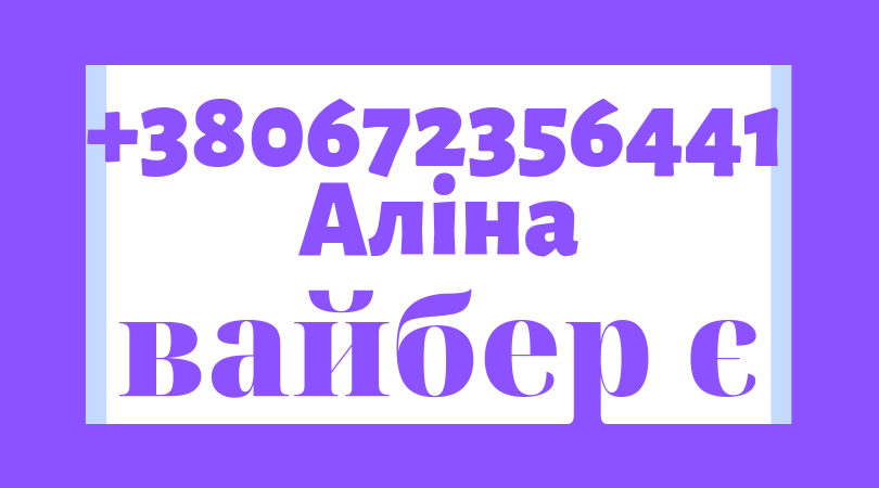 Фабрика консервов Bonduelle(без опыта)/11.62zl+жил