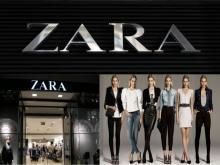 Упаковщик одежды ZARA /ЗП до 4280 зл/