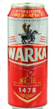 Упаковщик на Пивной завод Warka/ЗП до 4500zl