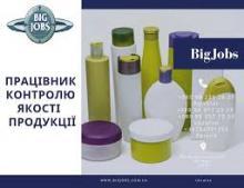 Производство пластиковых элементов