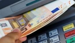 Кредитна пропозиція серйозна