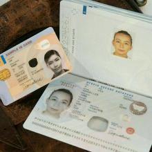 купити зареєстровані паспорти, посвідку на прожива