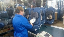 Упаковщики  автокресел Adient /ЗП  до 4500zl нетто