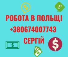 На Уже/ Вроцлав/ Контроль качества ремней 4300