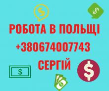 Упаковка сухофруктов ЗП от 3500 netto