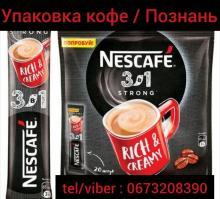 Упаковка кофе  NESCAFE
