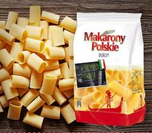 Упаковщики макаронных изделий|ЗП до 4360 zl