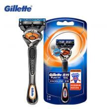 Упаковщик станков для бритья Gillette, 3400 зл нет