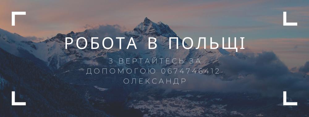 Варшава. Упаковщик косметики GARNIER 3800 zl