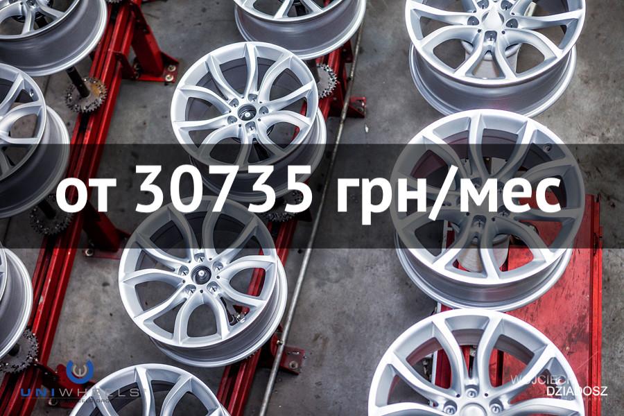 Производство автомобильных дисков BMW. Бесплатно