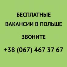 Упаковка булочек От 900 $ /ДЕЛАЕМ ВИЗЫ/Семейные па