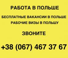 Упаковка хлебцев KUPIEC. От 26705 грн/ДЕЛАЕМ ВИЗЫ/