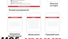 Шлифовщик дисков SUPERIOR INDUSTRIES на завод