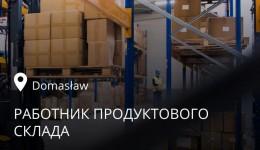 Работник на электророхле на продуктовом складе