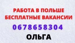 Упаковщик косметики Nivea на складе Rossmann