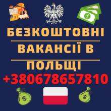 Делаем визу! Упаковщик памперсов PAMPERS.35 тис ЗП
