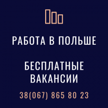 Разнорабочий на автомобильный завод /без опыта/ оф