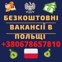 Працівник на автомобільний завод/Пари/м/ж/1000$