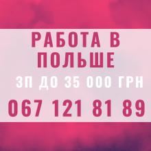 Сборщик кондиционеров VTS. М+Ж, сем. пары