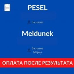 Помощь в оформлении документов Варшава
