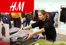 Пакувальник на склад брендового одягу H&M