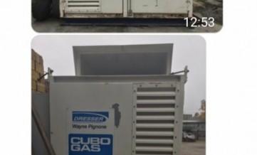 Продається нове газове обладнання CUBOGAS