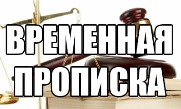 Консульский учет, PESEL , Meldunek, Umowa najma.