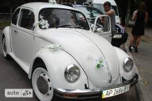 Volkswagen Beetle Garbus Kafer 1200