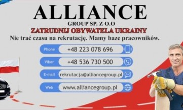 Наша фирма Allaince group, предоставляет помощь в