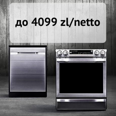 Разнорабочий. Производство кухонных плит. 14.64 zl