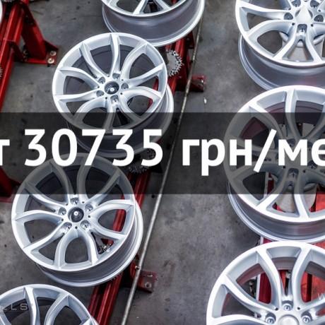 Производство автомобильных дисков BMW От 32212 грн