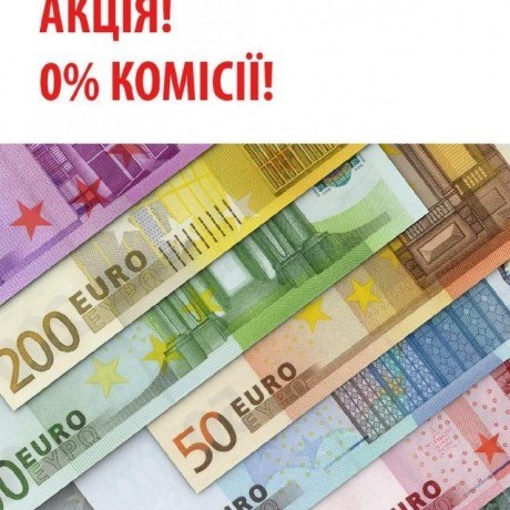 АКЦІЯ! Безкоштовний переказ з Польщі в Україну!